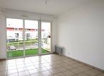 Location Appartement 2 pièces 36m² Pau (64000) - Photo 7