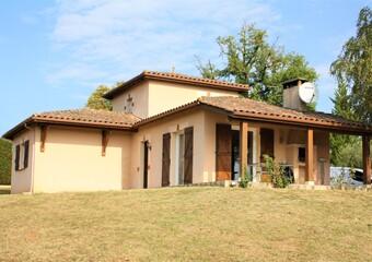 Vente Maison 6 pièces SECTEUR SAMATAN-LOMBEZ - Photo 1