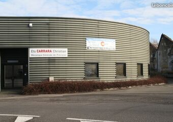 Vente Local commercial 300m² Héricourt (70400) - Photo 1