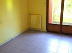 Vente Maison 7 pièces 138m² Biviers (38330) - Photo 17