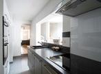 Vente Maison 5 pièces 92m² Jarville-la-Malgrange (54140) - Photo 8