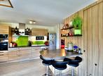 Vente Appartement 4 pièces 89m² Bons-en-Chablais (74890) - Photo 17