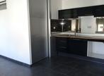 Vente Appartement 2 pièces 36m² Firminy (42700) - Photo 2