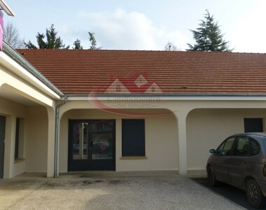 Sale Commercial premises Houdan (78550) - photo