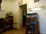 Vente Appartement 2 pièces 33m² Le Teil (07400) - Photo 5