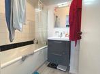 Location Appartement 2 pièces 42m² Amiens (80000) - Photo 6