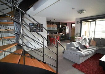 Vente Appartement 4 pièces 95m² Anse (69480) - Photo 1
