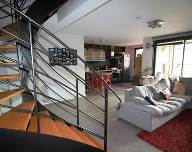 Vente Appartement 4 pièces 95m² Anse (69480) - photo