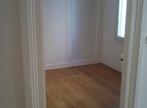 Location Appartement 1 pièce 25m² Le Havre (76600) - Photo 4