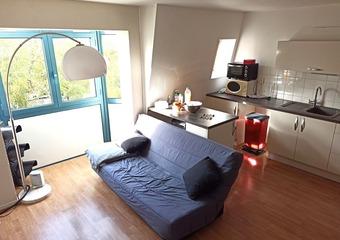 Vente Appartement 3 pièces 68m² Amiens (80000) - Photo 1