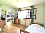 Vente Maison 7 pièces 138m² Bernin (38190) - Photo 4