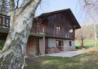 Vente Maison 6 pièces 125m² Roche (42600) - Photo 1