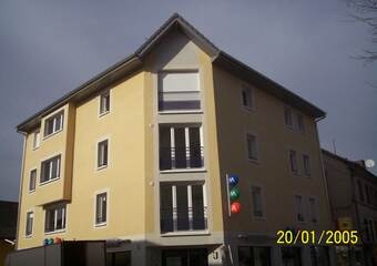 Location Appartement 3 pièces 57m² Rumilly (74150) - photo