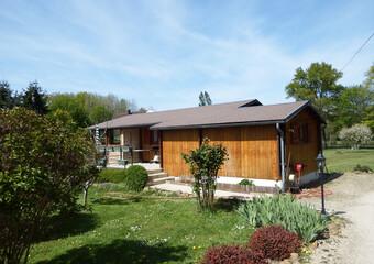 Vente Maison 2 pièces 50m² 10 MN SUD EGREVILLE - photo