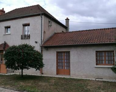 Vente Maison 7 pièces 134m² Saint-Sylvestre-Pragoulin (63310) - photo