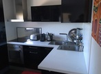 Renting Apartment 3 rooms 52m² Toulouse (31100) - Photo 2