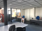 Location Bureaux 204m² Le Havre (76600) - Photo 1