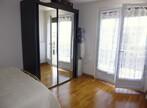 Vente Maison 6 pièces 124m² Othis (77280) - Photo 8