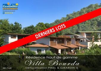 VILLA BOURDA - Résidence Bioclimatique et haut de gamme Cayenne (97300)