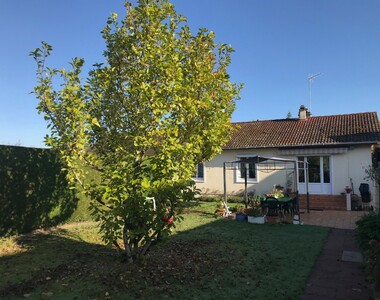 Vente Maison 4 pièces 85m² Saint-Gondon (45500) - photo