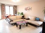 Vente Appartement 4 pièces 81m² Vif (38450) - Photo 2