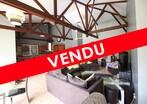 Vente Maison 6 pièces 160m² Remire-Montjoly (97354) - Photo 1