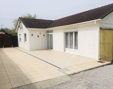 Vente Maison 5 pièces 100m² Oye-Plage (62215) - photo