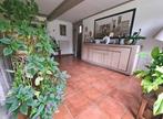 Vente Maison Parc D'Anxtot - Photo 4