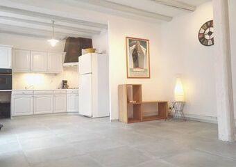 Vente Maison 4 pièces 80m² Saint-Nazaire-les-Eymes (38330) - photo 2