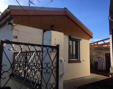 Vente Maison 3 pièces 45m² Douvrin (62138) - photo