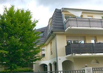 Location Appartement 2 pièces 45m² Morschwiller-le-Bas (68790) - photo