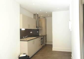 Location Appartement 2 pièces 28m² Voiron (38500) - Photo 1
