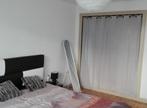 Vente Appartement 4 pièces 90m² Pau (64000) - Photo 5