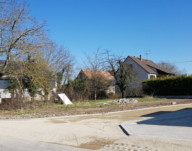 Vente Terrain 399m² HOLTZWIHR - photo