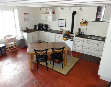 Vente Maison 7 pièces 110m² QUILLY (44750) - photo