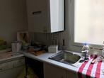 Vente Appartement 4 pièces 166m² Paris 01 (75001) - Photo 9