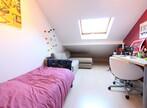 Vente Appartement 6 pièces 134m² Meylan (38240) - Photo 9