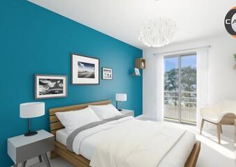 Vente Appartement 2 pièces 40m² Aulnay-sous-Bois (93600)