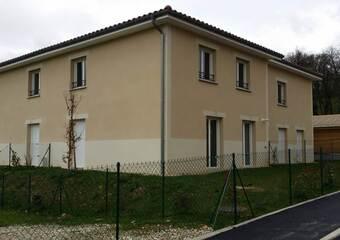 Location Maison 4 pièces 84m² Toussieu (69780) - Photo 1