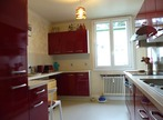 Sale Apartment 3 rooms 56m² Annecy (74000) - Photo 3