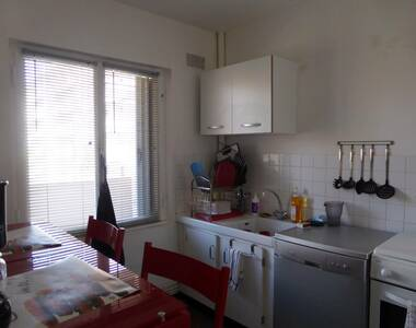 Vente Appartement 2 pièces 49m² Cusset (03300) - photo