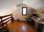 Vente Maison 6 pièces 120m² Crolles (38920) - Photo 8