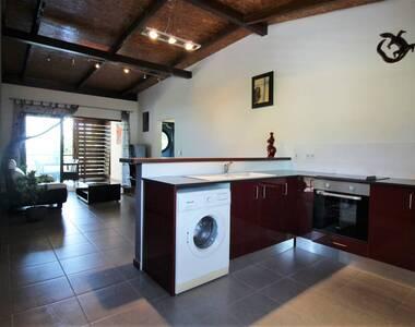 Location Appartement 2 pièces 48m² Remire-Montjoly (97354) - photo