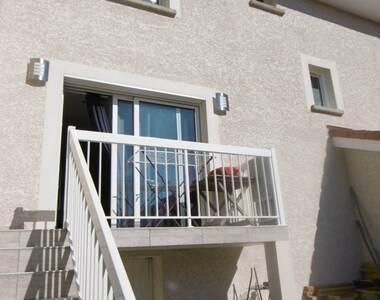 Vente Maison 4 pièces 71m² Rives (38140) - photo