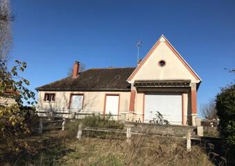 Vente Maison 3 pièces 90m² Beaulieu-sur-Loire (45630) - photo