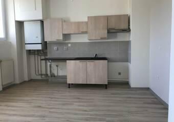 Location Appartement 1 pièce 35m² Vaulnaveys-le-Haut (38410) - Photo 1