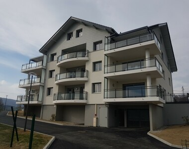 Vente Appartement 4 pièces 104m² Sales (74150) - photo