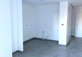 Vente Appartement 2 pièces 41m² Échirolles (38130) - photo 2