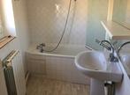 Renting Apartment 2 rooms 65m² Agen (47000) - Photo 6