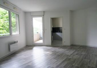 Sale Apartment 2 rooms 48m² Grenoble (38000) - Photo 1